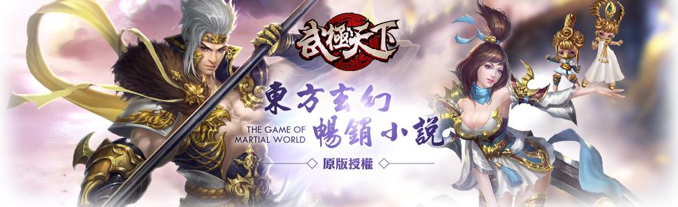 新服「S145 神虛郡王」03月16日火爆開啟!!