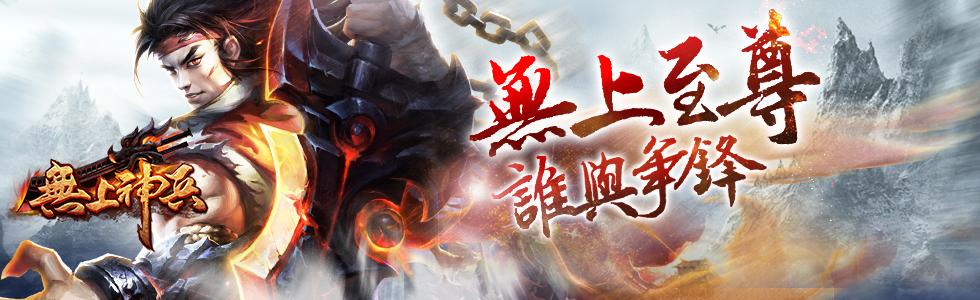 最新服「S209 火之炙炎」9月22日火爆加開!!